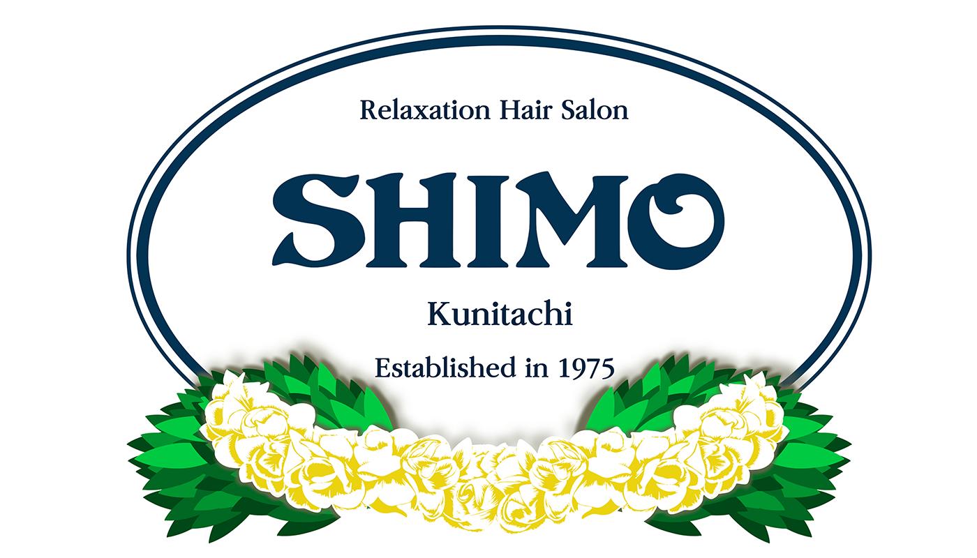 SHIMO Kunitachi  国立市 理容室|男性【ヘアサロン】 女性【お顔剃り】 シモ クニタチ