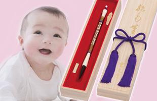 赤ちゃん筆取扱店のイメージ